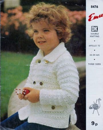 Digital Download PDF Vintage Knitting Pattern Baby Emu 8476 Boy's Cardigan Jacket DK 22-26''