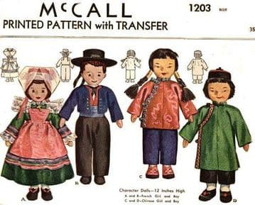 PDF Digital Download​​​​​​​ Vintage FULL SIZE Sewing Pattern to make McCall's  1203 French and Japanese Soft Body Cloth Dolls with Costumes