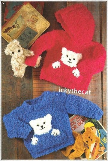 PDF Digital Download Vintage Knitting Pattern Baby Babies Childs ​​​​​​​Teddy Bear Motif Sweater