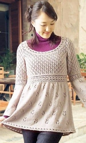 PDF Digital Download Vintage Knitting Pattern Ladies Women's Woman's Flared Tunic Sweater Bust 32-36