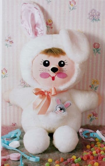 PDF Digital Download  Vintage Sewing Pattern Bunny Rabbit & Pocket Bunny Soft Plush Toys 21-22''