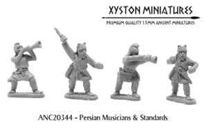 ANC20344 - Persian Musicians and Standards