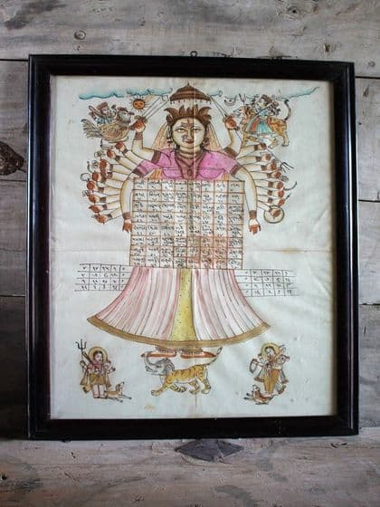 Tantric Vintage Water Colour depicting Durga with Shiva
