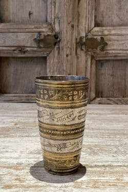 Vintage Lassi Glass with Engraved Fish