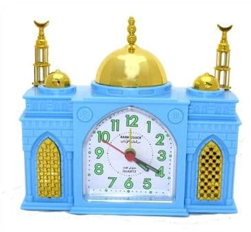 Mosque-shaped Alarm Clock Plays Call to Prayer - Blue