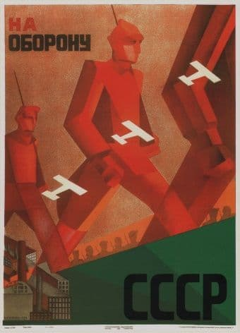 Russian propaganda poster - For the defense of the USSR 1930