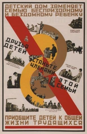 Vinatge Russian poster - Children's home is like a family for a homeless child