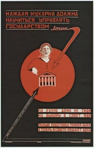 Vinatge Russian poster - 'Every female cook should learn to govern the state' (Lenin) 1925