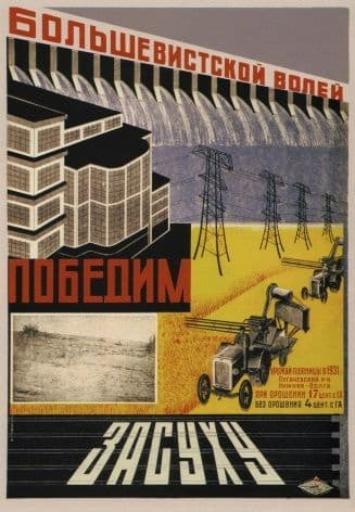 Vinatge Russian poster - Let us win the drought by the Bolshevik will