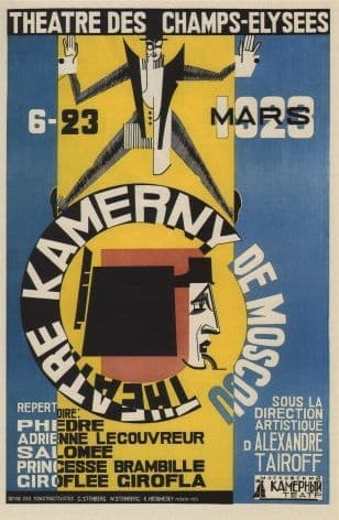 Vinatge Russian poster - Russian and French concert