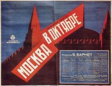 Vintae Russian poster - Moscow in October (1927)