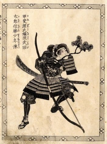 Vintage Japanese black and white poster - Bow and arrow