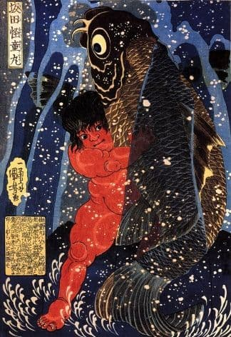 Vintage Japanese poster - Red samurai and fish