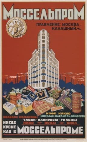 Vintage russain poster - Mosselprom Trade Association 1926