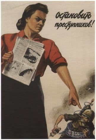 Vintage Russain poster - Stop the criminals! 1954