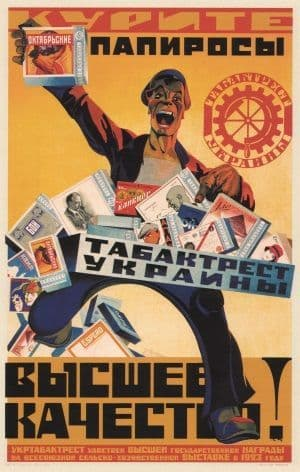 Vintage Russian Advertisement poster - 1923