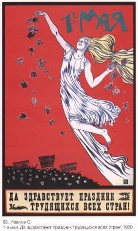 Vintage Russian Civil war era poster - Nymph in a gossamere