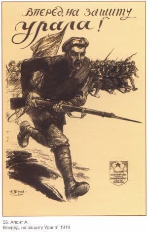 Vintage Russian Civil war poster - Soldier going to battle