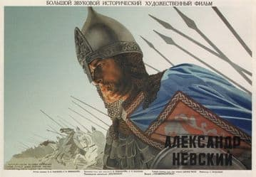Vintage Russian movie poster - 'Aleksandr Nevskii' 1940