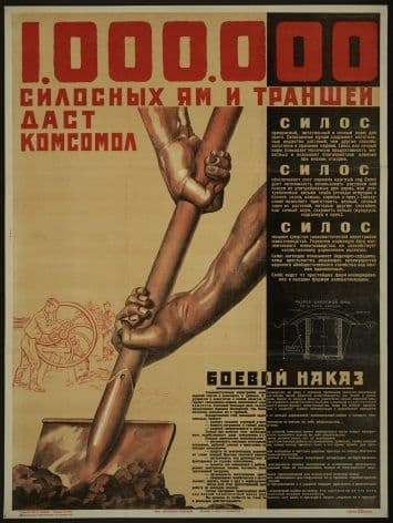 Vintage Russian poster - 1,000,000 Silos, Pits, and Trenches 1930