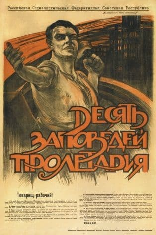 Vintage Russian poster - 8th of March is the fighting holiday of the women of the whole world 1932