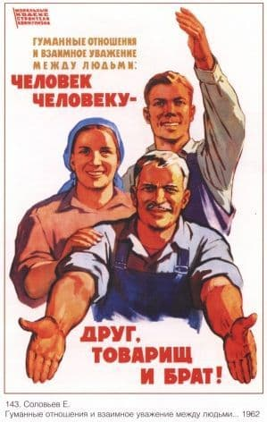 Vintage Russian poster - A man is a friend, comrade and brother to a man!