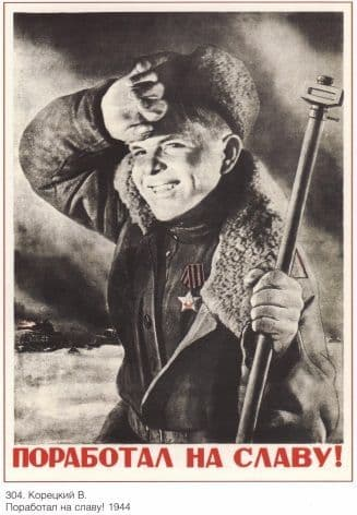 Vintage Russian poster - After working for the glory