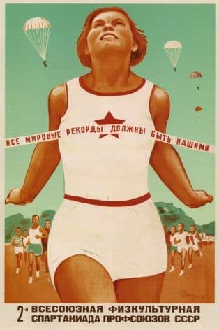 Vintage Russian poster - All the world records should be ours 1935