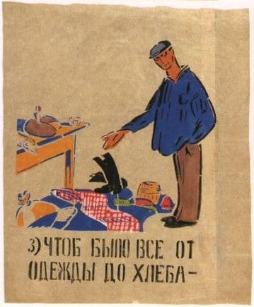 Vintage Russian poster - And have everything from clothes to bread