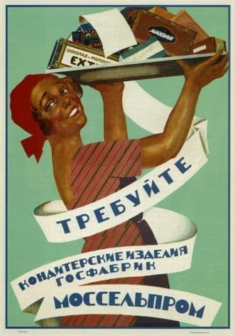 Vintage Russian poster - Ask for confections from state factories. Mosselprom