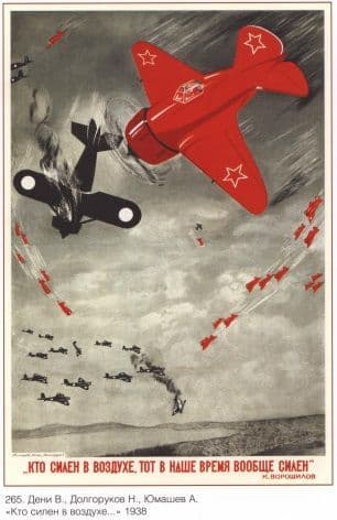 Vintage Russian poster - Battle in the skies 1938