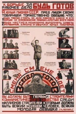 Vintage Russian poster - Be ready to fight for the working cause.