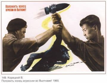 Vintage Russian poster - Bombs 1965