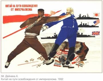 Vintage Russian poster - British, Japanese and American ships 1932