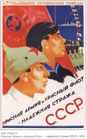 Vintage Russian poster - CCCP 1924