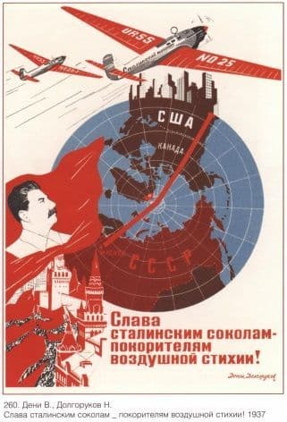 Vintage Russian poster - Chkalov's flight from Moscow to Vancouver