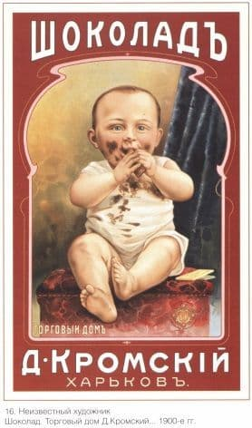Vintage Russian poster - Chocolate advertisement 1900