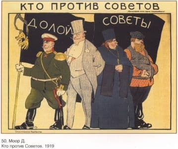 Vintage Russian poster - Civil war divide 1919