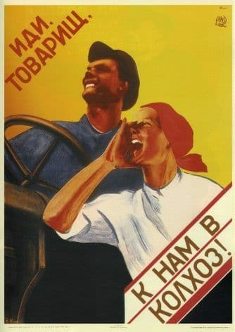 Vintage Russian poster - Come join us at the collective farm! 1930