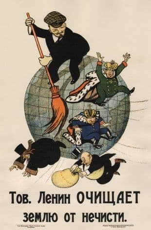 Vintage Russian poster - Comrade Lenin is sweeping scum off the Earth
