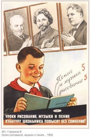 Vintage Russian poster - Drawing lessons, music and signing.