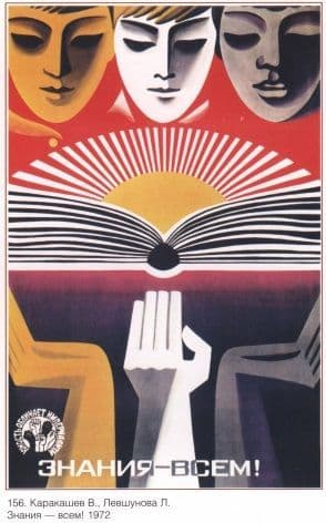 Vintage Russian poster - Education for everyone 1972