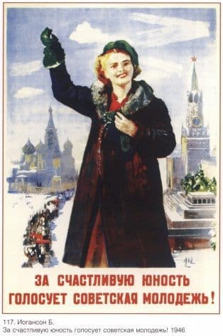 Vintage Russian poster - For a happy youth vote Soviet youth !