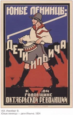 Vintage Russian poster - Girl Scouts 1924