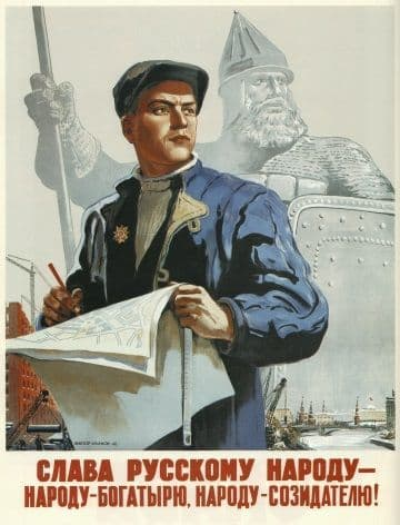 Vintage Russian poster - Glory to the Russian people 1946