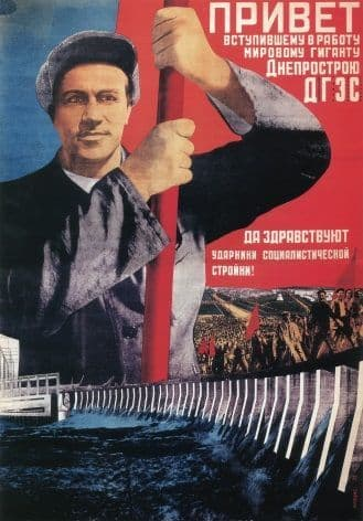 vintage Russian poster - Hail the shock workers of socialist construction