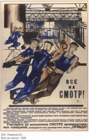 Vintage Russian poster - Increase Iron production