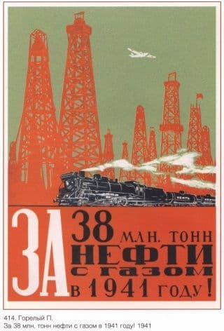 vintage Russian poster - Increase oil and gas production in 1941