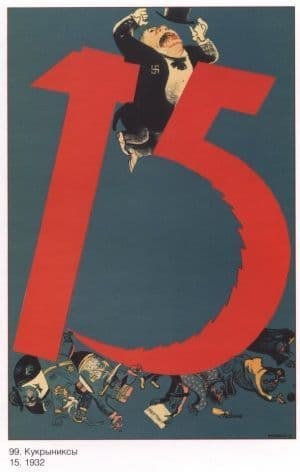 Vintage Russian poster - Kukryniksky 1932
