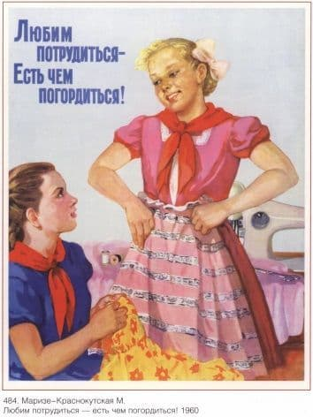 "Vintage Russian poster - ""Learn to do everything yourself!"" -"